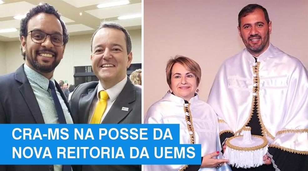 Em Dourados, CRA-MS marca presença na posse da nova reitoria da UEMS